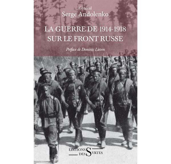 Image de couverture du livre : La guerre de 1914-1918 sur le front russe - Serge Andolensko