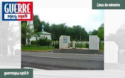 La chapelle orthodoxe et le cimetière militaire russe à Saint-Hilaire-le-Grand (51-Marne)
